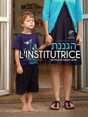 L'Institutrice (The Kindergarten Teacher)