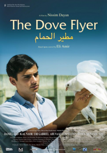 The Dove Flyer