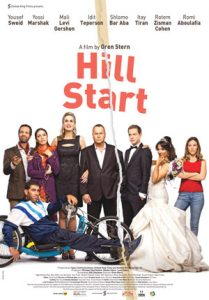 Hill Start (French S.T.)