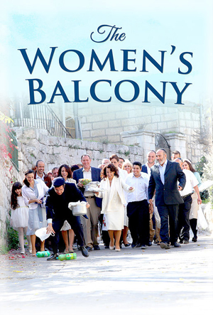 Women's Balcony