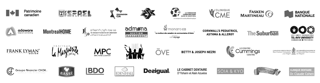 Nos commanditaires / Our sponsors