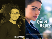 Director Eitan Anner will be present