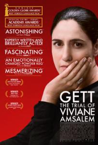 Gett: Le Procès de Viviane Amsalem