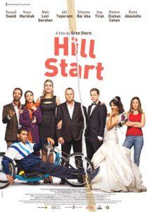 Hill Start (S.T. Français)