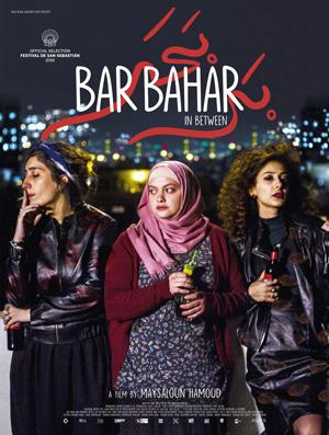 In Between (Bar Bahar)